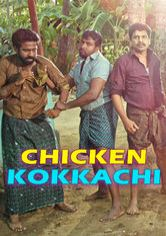 Chicken Kokkachi