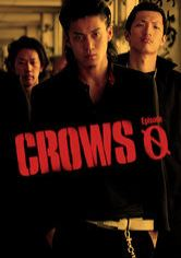 Crows: Episode Zero