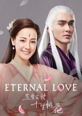 Eternal Love: Un amor milenario
