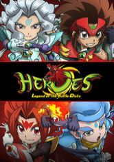 Heroes: Legend of the Battle Disks
