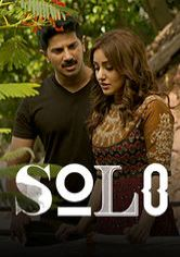 Solo (Tamil version)