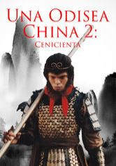 Una odisea china 2: Cenicienta